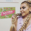 Оксана Почепа фотография #35