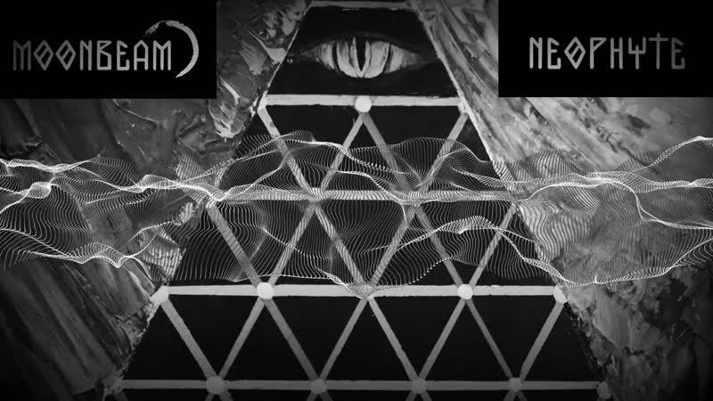 Moonbeam - Neophyte [Preview]