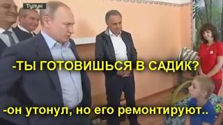 Путину показали тотальную нищету и разруху после наводнения в Иркутской области.