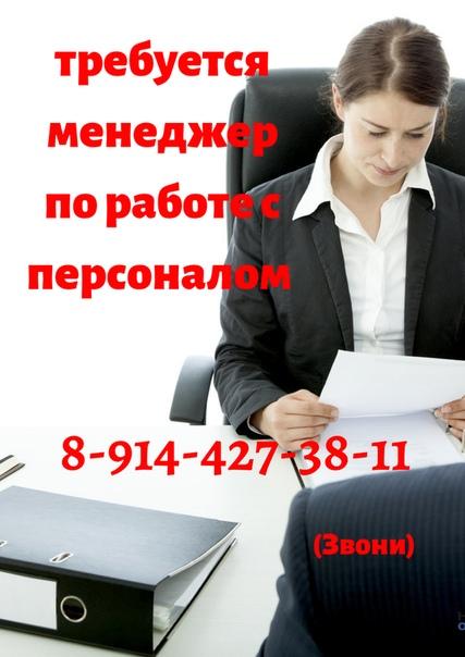 Работа в комсомольске-на-амуре удаленная вакансии удаленная работа в ростове вакансии