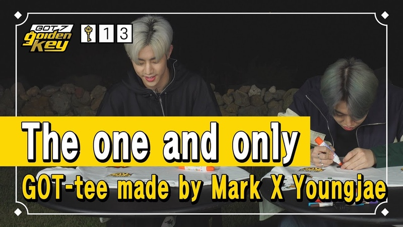 [GOT7 Golden key ep.13] The one and only GOT-tee made by Mark X Youngjae