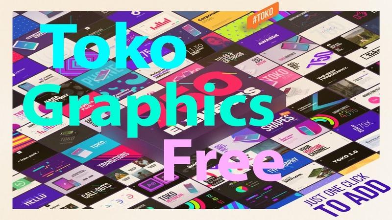 Toko Graphics Free 1450 Graphics Elements Бесплатная установка Toko Graphics After Effects