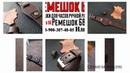 Ремешок напульсник ремешок для часов кожаный ремешок для часов bund strap leather belt waist belts.