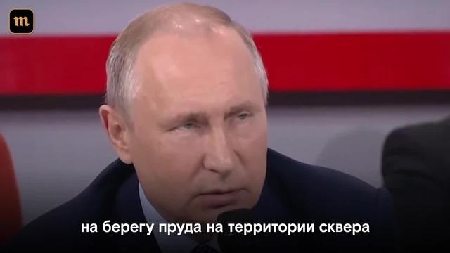 Они безбожники Путин комментирует конфликт в Екатеринбурге · coub коуб