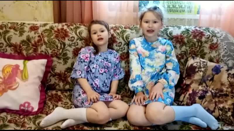 Привет от Катюши в исполнении Дарьи и Анастасии Ярусовых