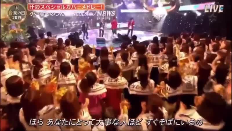 Chiisana no uta -news