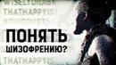 Hellblade Senua's Sacrifice Как игры могут помочь людям с ментальными расстройствами