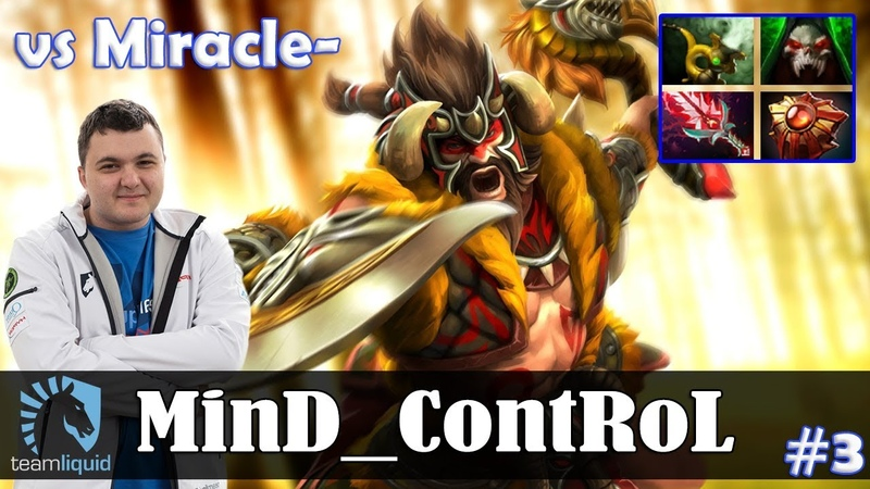 MinD_ContRoL - Beastmaster Offlane | vs Miracle- (Grimstroke) | Dota 2 Pro MMR Gameplay 3