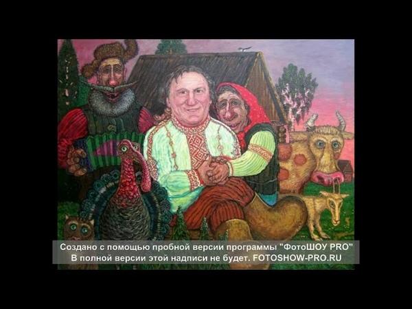 Марийский этнофутуризм