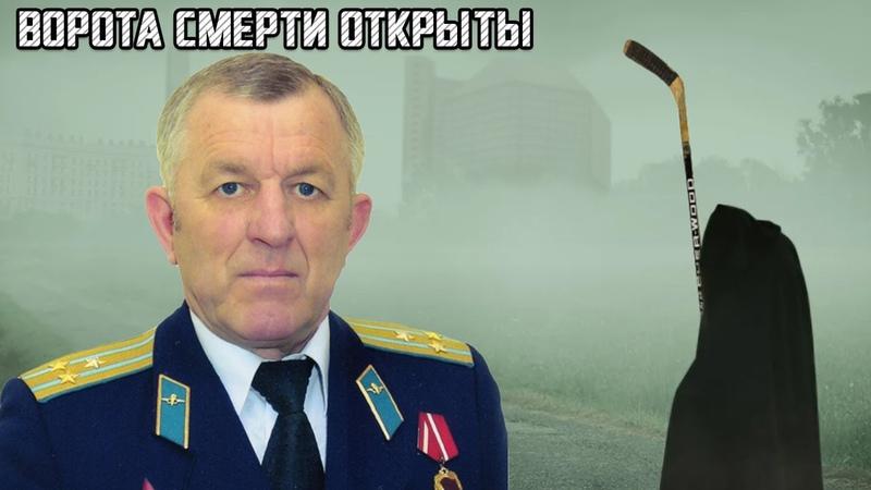 Лукашенко открывает ВОРОТА СМЕРТИ в Беларусь Владимир Бородач