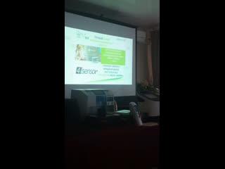 семинар СОВРЕМЕННЫЕ МЕТОДЫ ОПРЕДЕЛЕНИЯ КАЧЕСТВА МОЛОКА