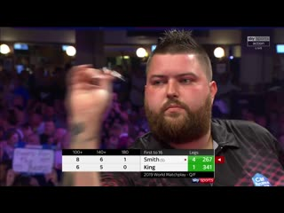 Michael Smith vs Mervyn King (PDC World Matchplay 2019 / Quarter Final)