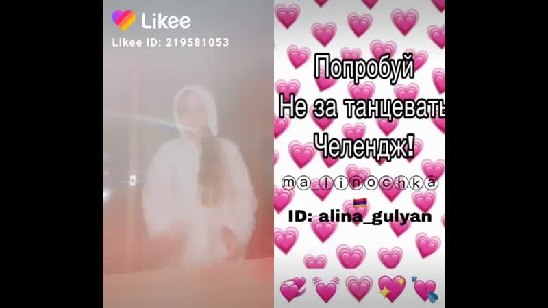 Like_6759558215851022165.mp4