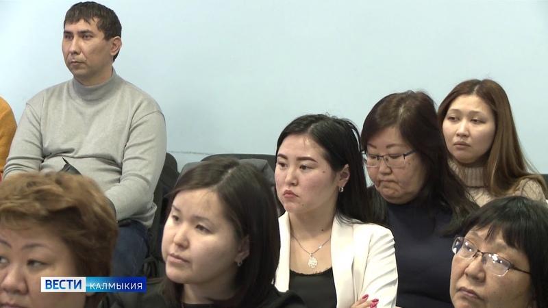 Калмыцкие врачи приняли участие в образовательном семинаре