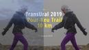 TransUral 2019 Pour Keu Trail
