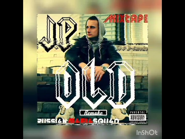 J.P - Деньги сила - Mixtape Old (2019)