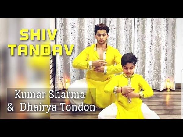 Shiv Tandav Kumar Sharma Dhairya Tondon
