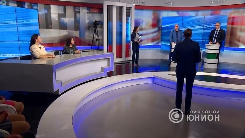 Парламентарии НС ДНР о срыве украинской стороной разведения сил и средств в Золотом и Петровском