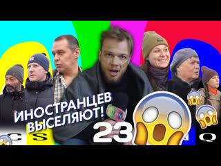 Американец не потянул московскую аренду // hot report #23 на csbsvnnq