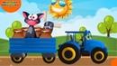 Песенки для детей. Едет трактор. Мультик про машинки