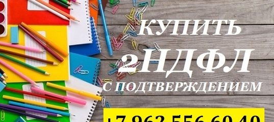 кредит наличными до 5000000 рублей без залога