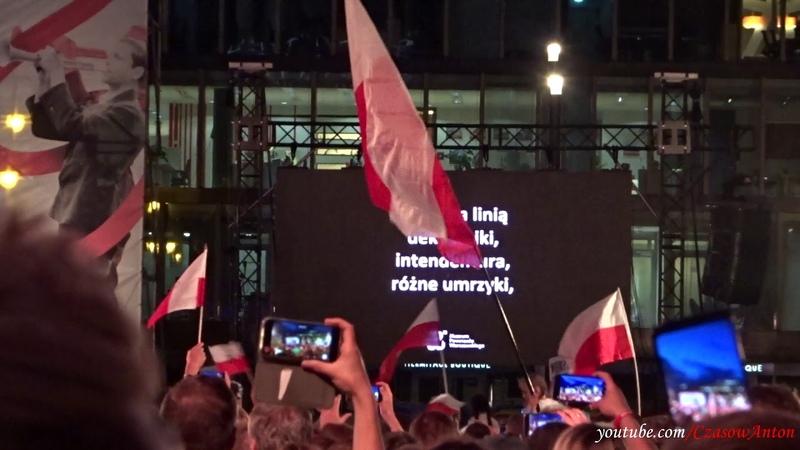 Польская патриотическая песня - Pałacyk Michla (Nie)zakazane piosenki 2019
