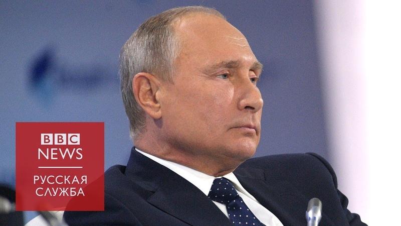 Путин про рай и агрессоров Мы как мученики попадем в рай, а они просто сдохнут