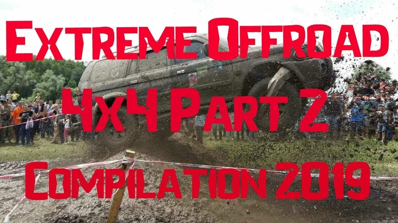 Extreme offroad 4x4 Extreme Off road 4X4 Part 2 Сompilation 2019
