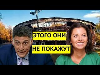 """Так выглядит реальный """"русский мир"""" на Донбассе, который никогда не покажет Маргарита Симонян"""