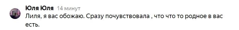 OSRN9zvsqfg - Отзывы Афанасьева Лилия