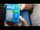 Реле напряжения RBUZ D2 63