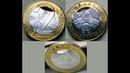 обзор монета 2 рубля 2009 года Выкус на внутренней вставке Belarus Беларусь Coins