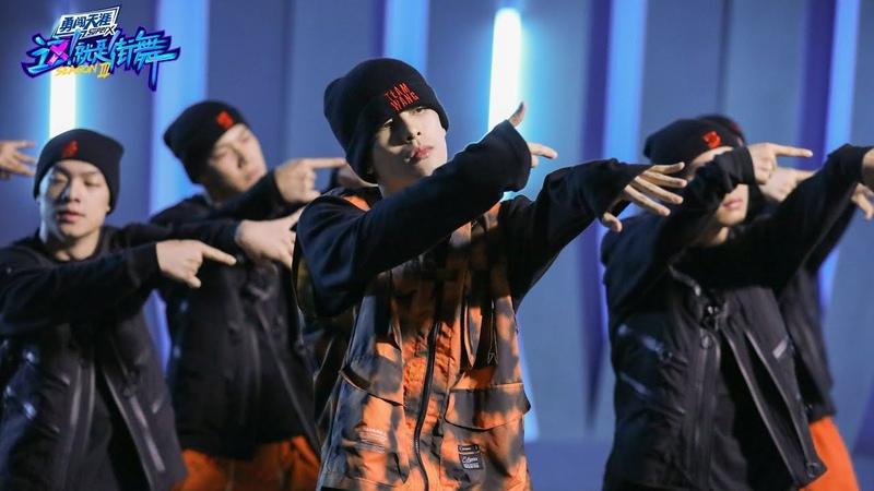 【这!就是街舞】第三季:微电影大秀王嘉尔队长科幻与现实交替 动作2796