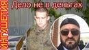 Почему адвокат, представлявший Кадырова будет защищать рядового, расстрел__шего сослуживцев