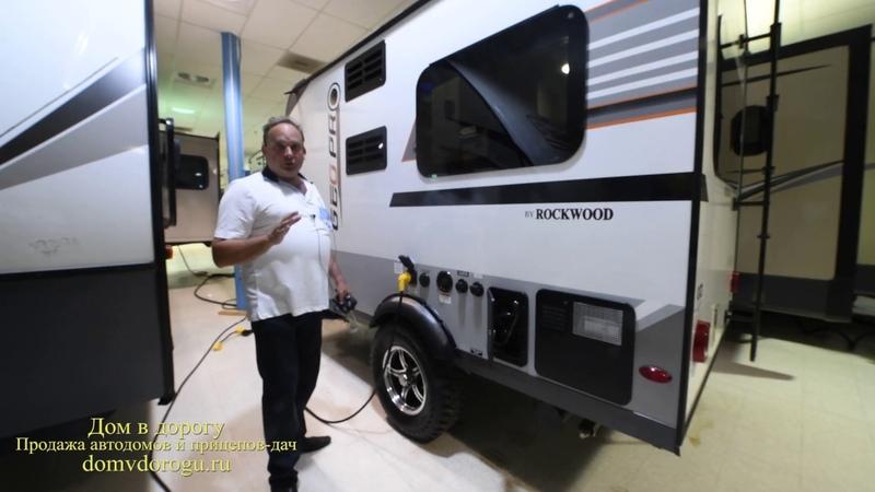 Внедорожный легкий дом на колесах для любого автомобиля Forest River Rockwood Geo Pro G14FK