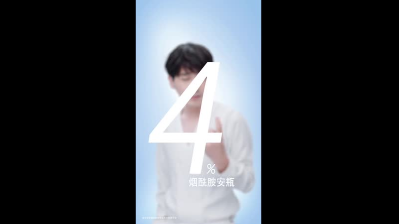 Бай Ю для CHANDO | 10.08.20