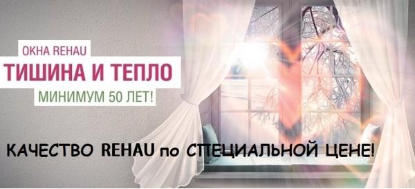 Купить пластиковые окна двери в Нижнем Новгороде
