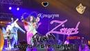 Ведущий Ерко Шинали Концерт Zivert Опрос Вопрос Almaty Arena