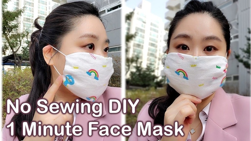 How to make EASY FACE MASK in 1 MINUTE NO SEWING WASHABLE REUSABLE FACE MASK XS XXL