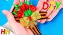 Букет тюльпанов из атласных лент. Праздничная брошь к 9 мая своими руками.