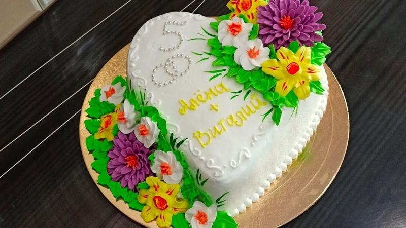 УКРАШЕНИЕ ТОРТОВ Торт на юбилей свадьбы