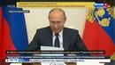 Семья Кузнецовых из Коряжмы сегодня пообщалась с Владимиром Путиным