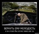 Фотоальбом Дениса Яковлева