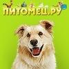 «ПИТОМЕЦ.РУ» - Секреты домашних животных!