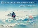 Персональный фотоальбом Владимира Калашникова
