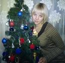Персональный фотоальбом Юлии Новиковой