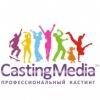 Кастинг в Москве/Работа в кино/КастингМедиа