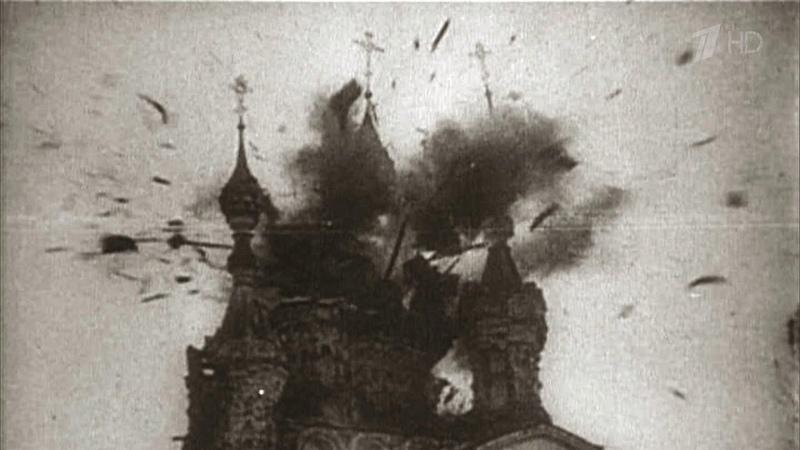 Свидетели любви Документальный фильм о пострадавших за православную веру