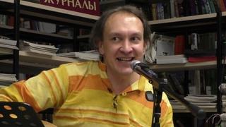 Илья Небослов - Дядя Ринат приехал @ Библиотека №129,