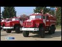 В регион поступили 49 единиц автобусов, реанимобилей, пожарных цистерн и коммунальной техники